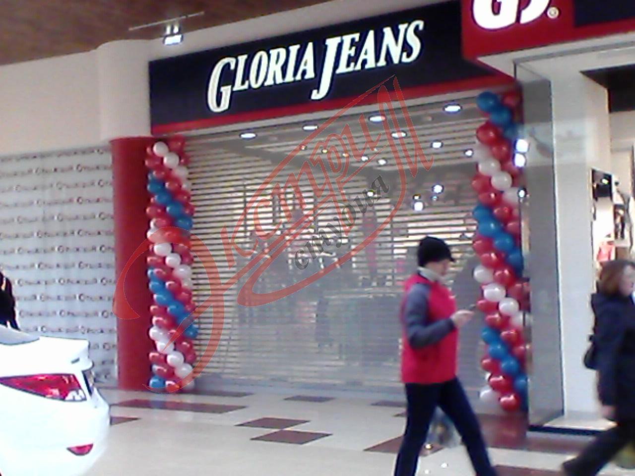 Найдите ближайший к дому магазин на chitamedia.ru адреса и часы работы магазинов gloria jeans в москве.